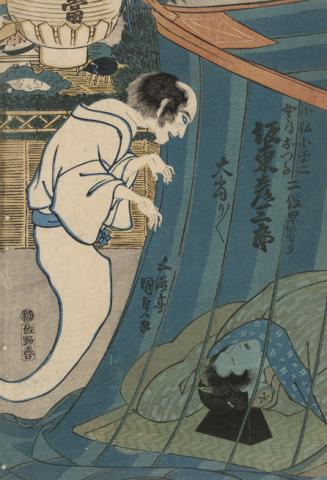 small_The-actor-Bando-Hikosaburo-in-two-roles-The-ghost-of-Kohada-Koheiji-and-his-sleeping-wife-Otawa-in-the-play-Iroiri-Otogigusa