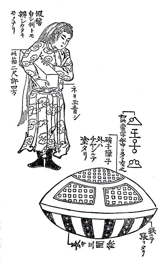 Utsuro Bune Tales from the Rabbit Garden