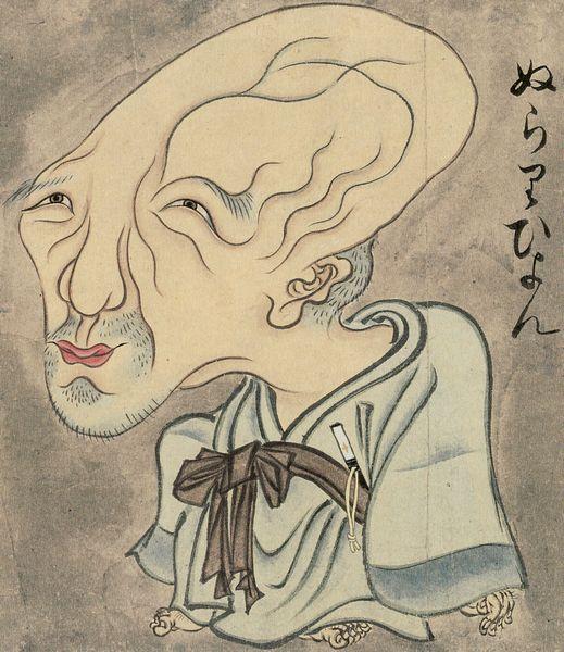 Nurarihyon Sawaki Sushi Hyakkai Zukan