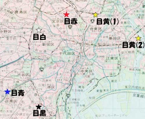Goshiki Fudo Map