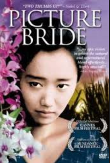 Picture_Bride_Movie