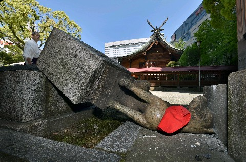 Broken Inari Statue