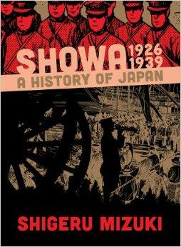 Showa 1926-1939 A History of Japan