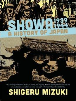 Showa 1939-1944 A History of Japan