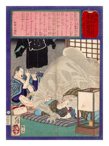 Kurobuzu