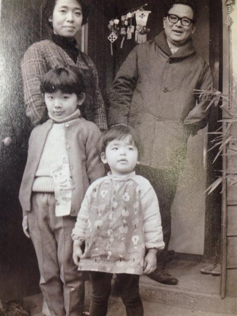 Shigeru Mizuki and his Family